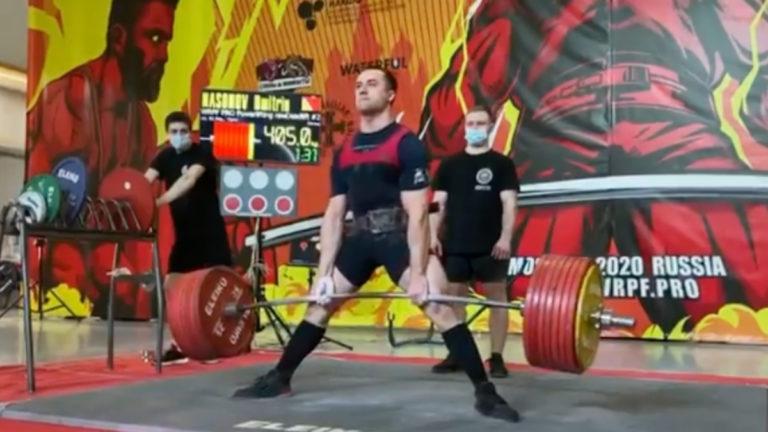 Dmitry Nasonov Powerlifter
